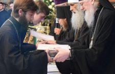 В Почаївській духовній семінарії відбувся 24-ий випуск