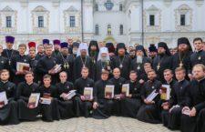 Відтепер Дипломи про закінчення духовних начальних закладів дають можливість продовжувати освіту в світських вишах