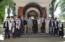 В Київському Університеті Права Національної академії наук України відбулося вручення дипломів державного зразка випускникам 2017 року